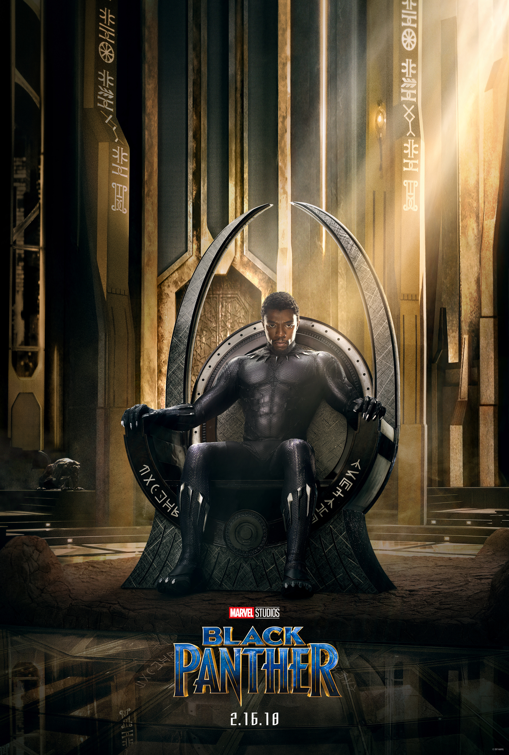 black panther teaser First trailer for Marvels Black Panther leaps online, soundtracked by Run the Jewels    watch