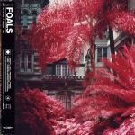 Foals Eveything Not Saved Will be Lost Part 1 album cover artwork