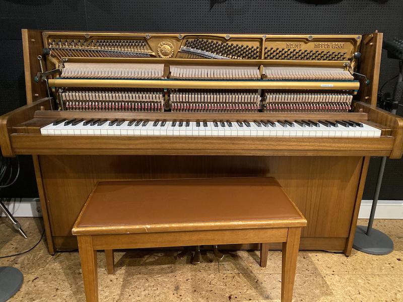 Yamaha Piano Asgeir Lazy Giants origins